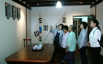 대한민국 임시정부 독립운동 역사관